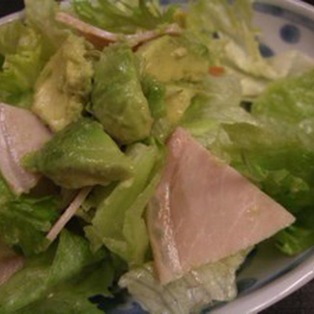 アボガドとハムレタスのサラダ
