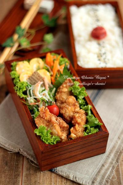 鶏肉の竜田揚げ弁当~パパのお弁当~
