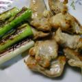 若鶏のハラミ焼き&[新作] ウエストゴムでらくちん、ひんやり気持ち良いガウチョパンツ by akina30さん