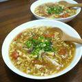 溶き卵の茗荷とミニトマトの中華スープ♪