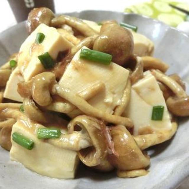 隠し味がポイント☆ なめこと豆腐のからし醤油和え