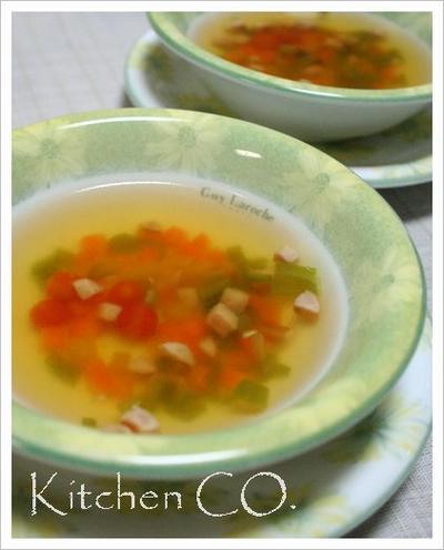 彩りコンソメスープ