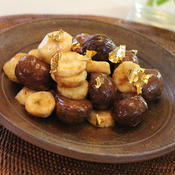 栗とバナナのシナモンはちみつ風味