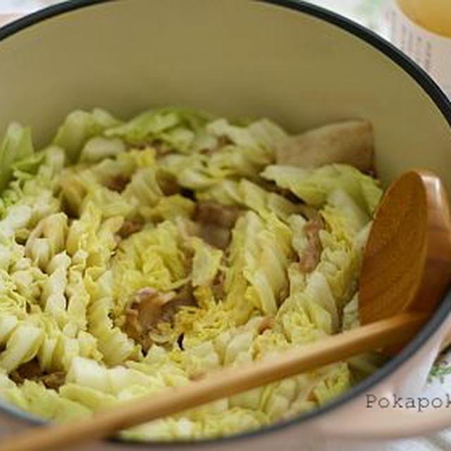 ふぐの白だし+バーミキュラで 白菜と豚バラ煮