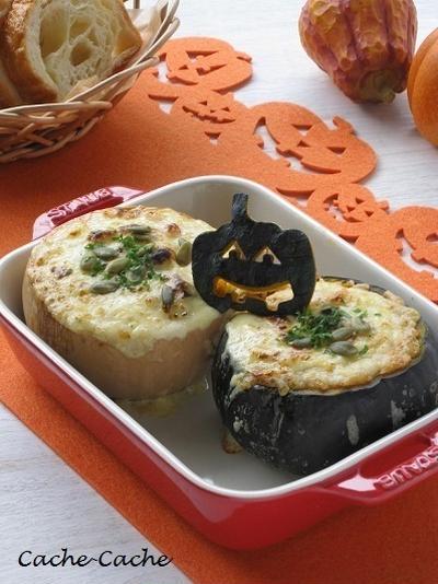 Happy Halloween☆ 2種のかぼちゃでグラタン & ハロウィンワンプレート