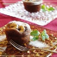 バニラ香る☆チョコバナナケーキ