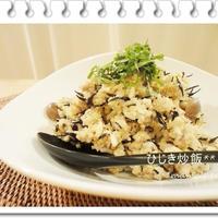 ツナとひじきの炒飯*
