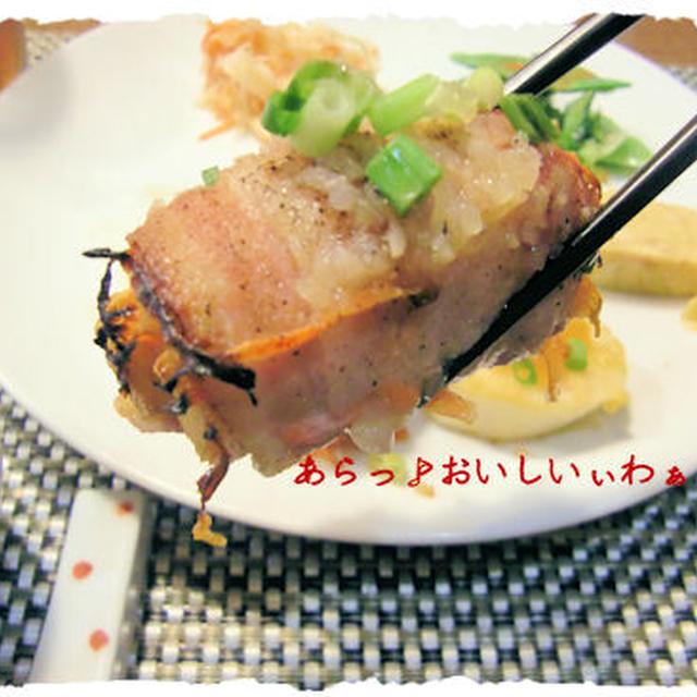 オーブンで焼く【豚バラ肉のにんじんと厚揚げ巻き焼き】定食