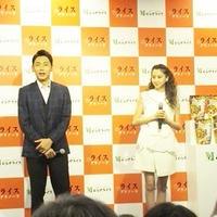 【イベント】小泉孝太郎さんと河北麻友子さん登場♪むらせ ライスグラノーラ 新製品発表会