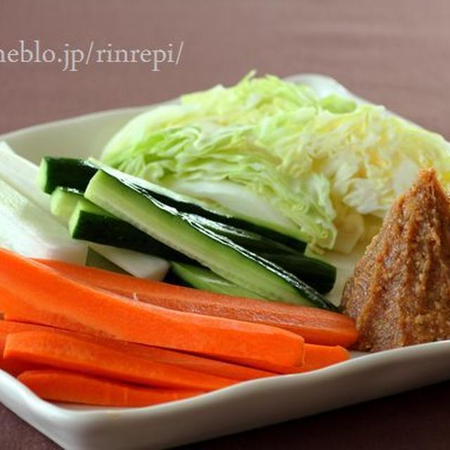 にんにく唐辛子味噌 野菜スティック