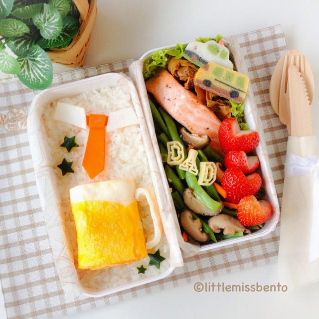 Father's Day Bento Tutorial 父の日のキャラ弁・作り方