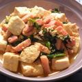豆腐と小ねぎのピリ辛炒め☆