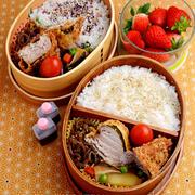 【今日のおべんと】まぐろカツ弁当