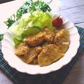 節約料理♪鶏むね肉も柔らか!タカラ本みりんとタカラ「料理のための清酒」 de 照り照り鶏むね肉の甘辛生姜炒め