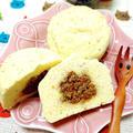おから蒸しパンと肉味噌で!低糖質肉まん。
