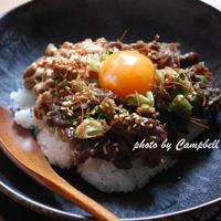 アイデアSUSHI:焼肉とろたま納豆丼