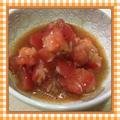 ドレッシングで簡単!トマトのマリネ風サラダ