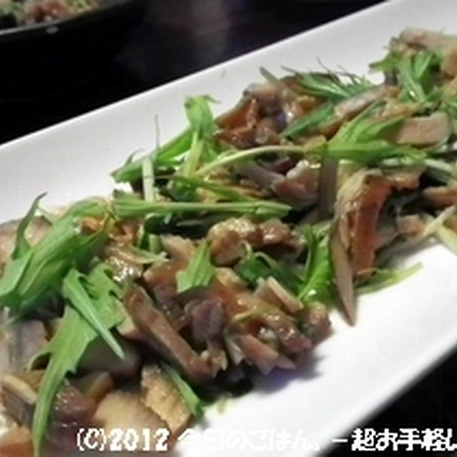 水菜とネギチャーシューのサラダ ぽん酢で合えるだけ(^_-)-☆