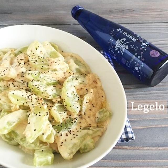 漬物用うり でご馳走!?瓜とツナの濃厚クリームソース♪「澪」と楽しむ簡単パーティレシピ