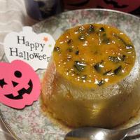 かぼちゃのココナッツクリームプリン