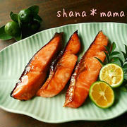 ご飯がもりもり進む!香ばしさ最高「鮭のにんにく焼き」5選