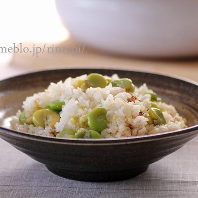土鍋でそら豆ごはん と そらまめの茹で汁スープ