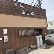 いくら大阪でもあり得ないランチ