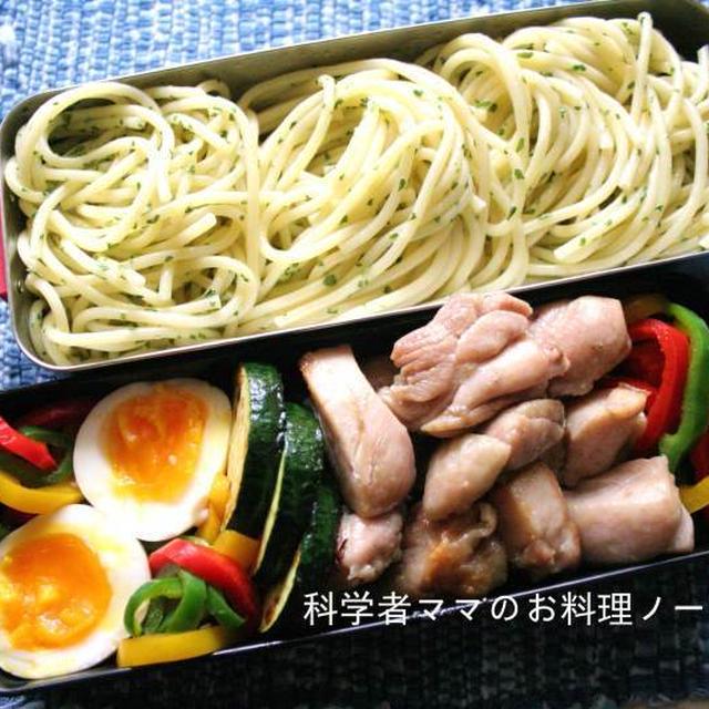 スパゲッティ弁当のコツ☆