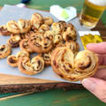 【6月の第3日曜は父の日】お酒のおつまみに!アンチョビとクリチのハートパイ♡レシピ