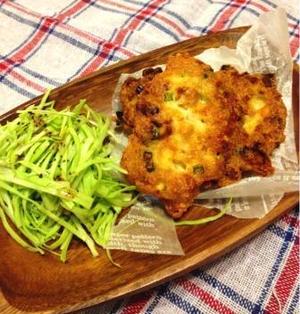 おみくじ & *豆腐でヘルシー♪海老とたっぷり野菜のふわとろナゲット*
