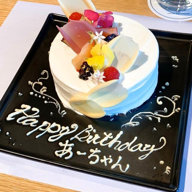 吾郎ちゃんのBISTROで♡誕生日ランチ