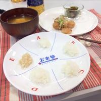 人気のお米をおいしく炊飯♪おいしい炭炊きごはん×かな姐さんの絶品おかず☆イベントに参加しました!