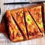 ♡卵焼き用フライパンdeスパニッシュオムレツ♡【#簡単#時短#節約#朝食#副菜】