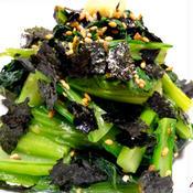 小松菜のしょうがのり塩ナムル