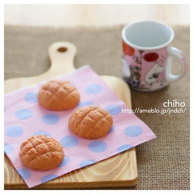 いちごメロンパンクッキー♡