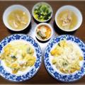 【家ごはん/献立】 ゴロゴロかぼちゃのクリームパスタ & 冬瓜スープ