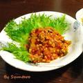 【簡単・ヘルシー】ソイミートとカットトマト缶で作る『大豆のトマトバジル炒め』~にんべんのひき肉のトマトバジル炒め使用~