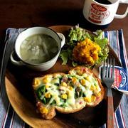 アボカドピザトーストで朝ごはんと、ホットケーキミックスレシピコンテストの話など