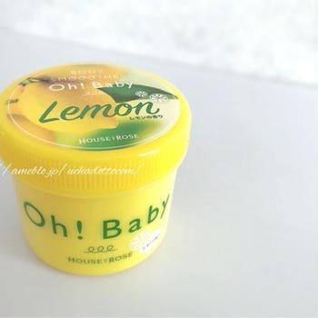 HOR ボディスムーザー レモンの香り