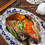 フライパンで簡単ヘルシー!鮭と秋野菜のホイル焼き♪