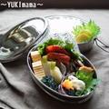 簡単めっちゃはやうま!海老の野菜めんつゆクリーム煮(作り置き)~パパのお弁当~ by YUKImamaさん