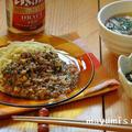 しいたけでかさまし!節約献立~マーボー麺。青梗菜と鶏肉の中華和え。しいたけのスープ。~ by 武田真由美さん