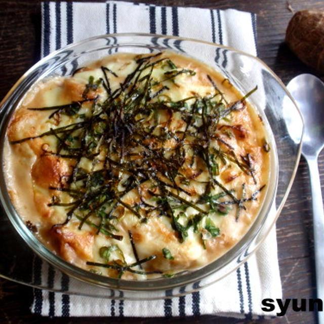 【簡単!!】レンジホワイトソースで。里芋と豚バラの甘辛炒め入りグラタン