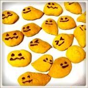 かぼちゃのクッキーとハロウィンぱーてぃー♪