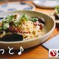 久保家のレシピー【離乳食初期(お粥)】