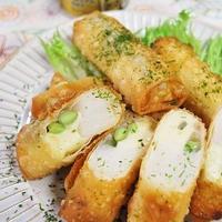 長芋とチーズの春巻き
