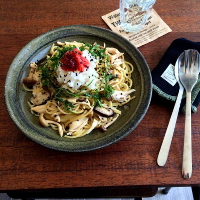 【簡単!!カフェパスタ】きのことささみの和風梅おろしスパゲッティ