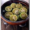 メシ通『魚介を使った簡単レシピ 』☆ 鰤(ぶり)とスダチたっぷりな鍋!