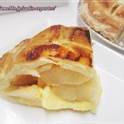 りんご好きにはたまらないアップルパイ☆マミーズ・アン・スリール