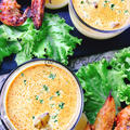 菊芋と生クリームのイエローカレースープ